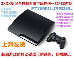 Máy chơi game Sony PS3 chính hãng đã qua sử dụng 2K phiên bản Hồng Kông  SLIM 2512 máy mỏng E3 4K cảm giác thân máy 4000 loại HEN - Kiểm soát