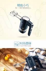 Máy đánh trứng gấu điện hộ gia đình mini máy đánh trứng cầm tay máy kem cầm  tay máy sấy tóc trộn 300W | Tàu Tốc Hành