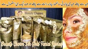 24k gold kit review a khan