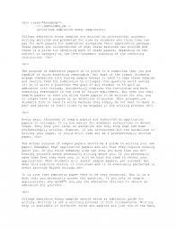 essay for college application exles
