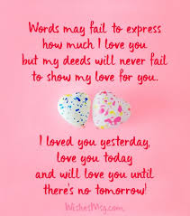 sweet long messages for friend