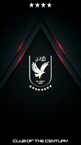 133 Best Al Ahly Images In 2020 Al Ahly Sc Football Manchester