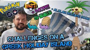 PLAYING POKEMON GO ON THE GREEK TOURIST ISLAND OF THASOS - YouTube