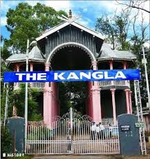 secrets-of-manipur: The Kangla