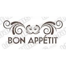 Bon Appetit Wall Decal Bon Appetit Vinyl Wall Sticker