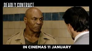 Deadly Contract Official Trailer #1 HD 2017 - YouTube