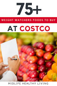 weight watchers foods to at costco