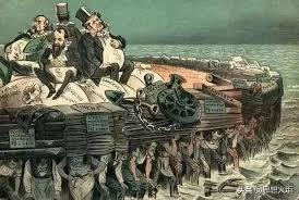 唐正东:金融资本与生产资料所有制形式的复杂化——列宁帝国主义论的学术意义_中国民族品牌促进网