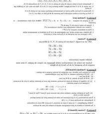 devoir maison maths 3eme scratch dé