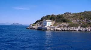 onze îles grecques à vendre pour moins