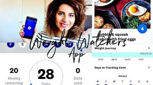 ww weight watchers app how to track