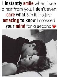 love quote i smile when i see a text form you i don t even care