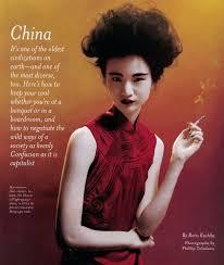 asian models kim koo editorial