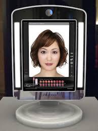 makeup simulator saubhaya makeup