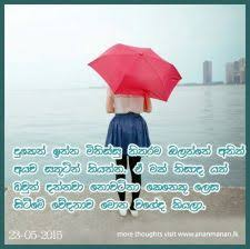 best sinhala quotes images quotes daily thoughts thought of
