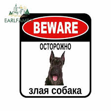 Earlfamily 13cm X 11cm Beware Giant Schnauzer Guard Dog Car Sticker Cover Scratches Composite Sign Pet Dog Decal Car Stickers Aliexpress