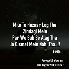 new one day you will miss me quotes allquotesideas