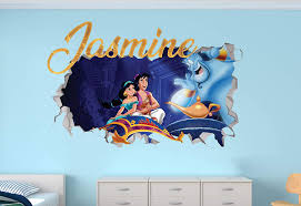 Amazon Com Aladdin Custom Name 3d Personalized Wall Decal Sticker Kids Wall Decor Art Vinyl Wall Decal Ma347 Small Wide 22 X 12 Height Home Kitchen