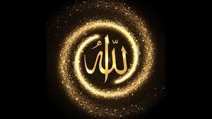 Qayamat Ki Ilamaat Islamic Beyaan Hd Photos Islam Hd Images