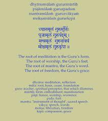 online sanskrit prayers and mantras pronunciation guide sanskrit