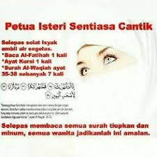 best suami isteri images doa islam learn islam islam marriage