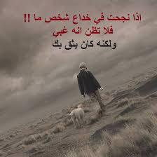 صور خواطر وعبر 2018 حكم وصور معبرة مصراوى الشامل