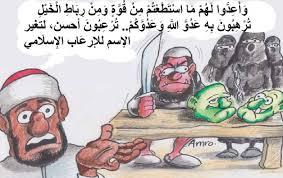 هل  كانت  غزوة  بلاد  الشام  تحريرا ؟