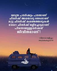 image contain sky text and outdoor malayalam quotes