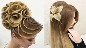 اجمل تشكيلات الشعر