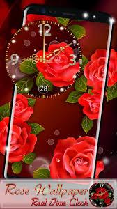 ورود متحركه مكتوب عليها يا بضع الورد يا جمال الورد قبلات الحياة