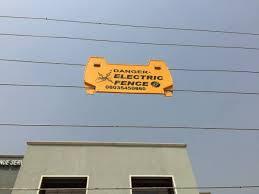 Electric Fence Nigeria List Of Nigeria Electric Fence Companies