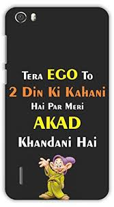 crazy beta hindi funny quotes printed back cover for in