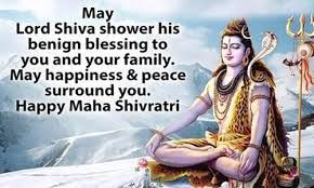 maha shivaratri quotes in tamil images for status wishes