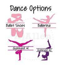 Vinyl Dance Monogram Decal Ballet Gymnastics Ballerina Gymnast Dancer Ballet Shoes Sticker Cricut Tutorials Monogram Vinyl Decal Vinyl Designs