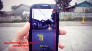 PokemonGo Beta Signup - Home