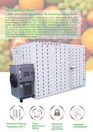 Máy Sấy Khô Trái Cây Công Nghiệp Được Sử Dụng Rộng Rãi/chất Khử Nước Thực  Phẩm - Buy Chất Khử Nước Thực Phẩm,Máy Sấy Khô Trái Cây/chất Khử Nước Thực  Phẩm,Máy Sấy