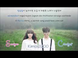 kpop song quotes three wattpad