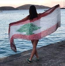 صبايا بيروت لبنان Home Facebook