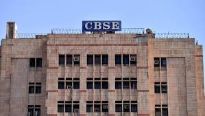 cbse study material all india