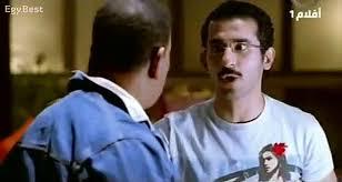 مقطع مضحك من فيلم مطب صناعي احمد حلمي و بسيوني مراد الحيوان