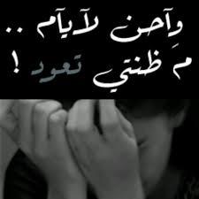 صور عن الفراق مكتوب عليها كلام حزين With Images Arabic