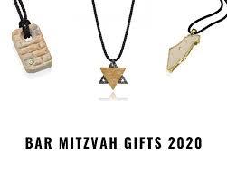 best bar mitzvah gift ideas moriah