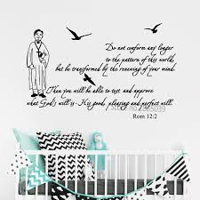 Bible Verses Psalms Romans 12 2 Wall Decals Fancy Calligraphy Font Do Not Conform Any Vinyl Decal Home Decor Sticker Mural La831 Sticker Mural Home Decor Stickersdecorative Stickers Aliexpress