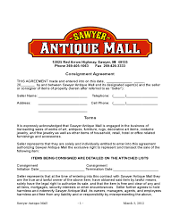 blank consignment contract template