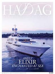 Hadag Magazine Oct Nov 2016 By Hadag Magazine Issuu