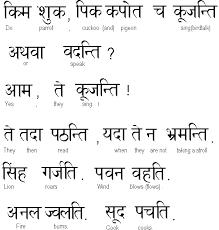 pin by ines rolland on simbolos y abecedarios sanskrit language
