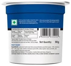 epigamia greek yogurt blueberry 90