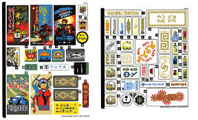 I bought Ninjago City (70620) and scanned the sticker sheets ...