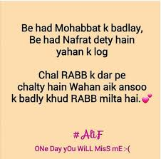 one day you will miss me asma lashari baloch i miss you quotes