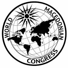 World Macedonian Congress - Светски Македонски Конгрес - Home ...